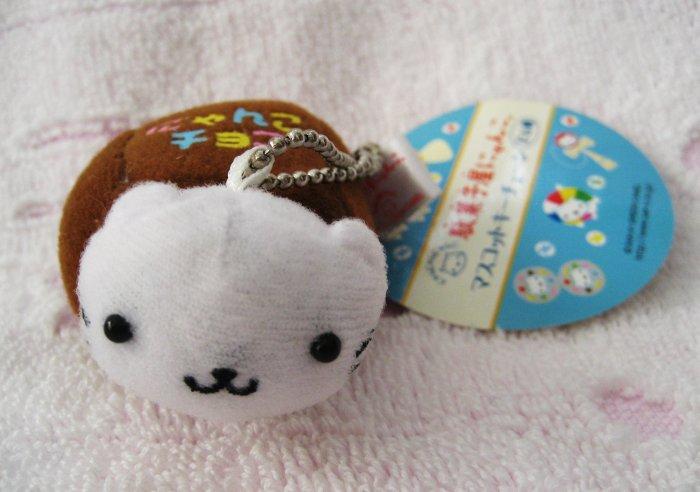 San-X + Green Camel Japan Nyanko Chocolate Plush Keychain Strap New with Tag Kawaii