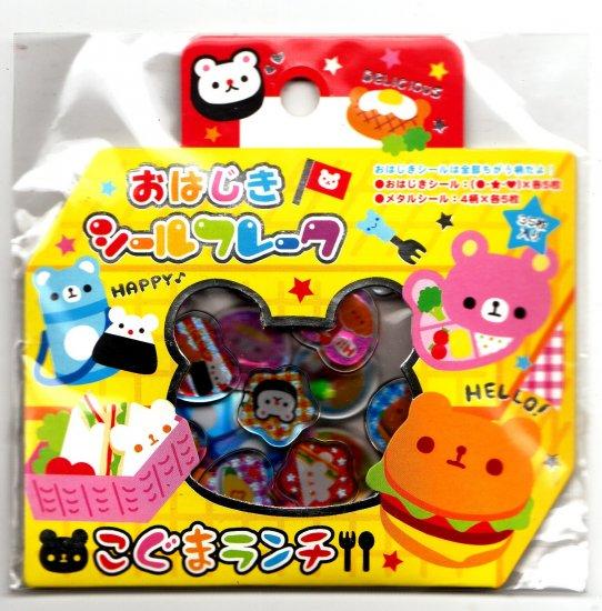 Kamio Japan Happy Picnic Jewel Sticker Sack Kawaii