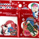 Big Heart Japan Year of the Cow (2009) Sticker Sack Kawaii