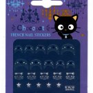 Sanrio Japan Chococat French Nail Stickers 2005 Kawaii