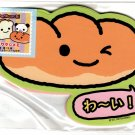 Sanrio Japan Pankunchi Diecut Memo Sheets with Sticker (D) 2008 Kawaii
