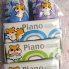 Lemon Japan Piano Tissues Animals Erasers Set Kawaii