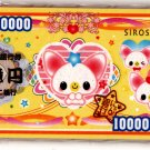 Wizard Japan SiroSiro Cat Bank Currency Memo Pad Kawaii