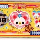 Wizard Japan SiroSiro Cat Bank Currency Memo Pad Kawaii