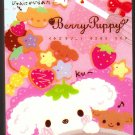 San-X Japan Berry Puppy Mini Memo Pad (C) 2010 Kawaii