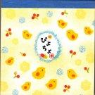 San-X Japan Pyocho Mini Memo Pad Rare 1999 Kawaii