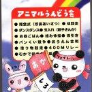 Kamio Japan Animal Race Memo Pad with Stickers Kawaii