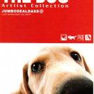 Artlist Collection Japan The Dog Jumbo Sealdass Booklet by Bandai (A) 2003 Kawaii