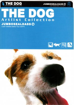 Artlist Collection Japan The Dog Jumbo Sealdass Booklet by Bandai (B) 2003 Kawaii