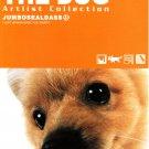 Artlist Collection Japan The Dog Jumbo Sealdass Booklet by Bandai (C) 2003 Kawaii