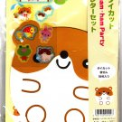 Wizard Japan Ham Ham Party Letter Set with Stickers Kawaii