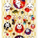 Sakura Japan Year of the Rabbit Puffy Sticker Sheet (B) Kawaii