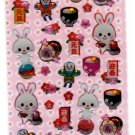 Sakura Japan Year of the Rabbit Epoxy Sticker Sheet (A) Kawaii