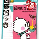 Kamio Japan Mogu 2 Bear Letter Set with Stickers Kawaii