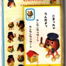 Kamio Japan Police Dog Letter Set with Stickers in Zip Bag Rare Kawaii