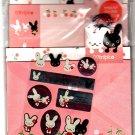 San-X Japan Mimipico Letter Set with Stickers 1998 Kawaii