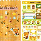 Sanrio Japan Tenorikuma Seal Sheet and Envelope by Bandai 2007 Kawaii