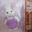Iwako Japan Rabbit Diecut Eraser (Purple) Kawaii
