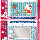 Sanrio Japan Hello Kitty DS Lite Deco Sheets Set of 2 2007 Kawaii