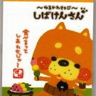 Mind Wave Japan Dog Enjoying Food Mini Memo Pad Kawaii