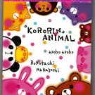 Pool Cool Japan Kororin Animal Mini Memo Pad Kawaii
