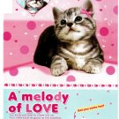 Morning Glory Korea A Melody of Love Notebook Kawaii