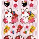 Sakura Japan Year of the Rabbit Washi Paper Sticker Sheet Kawaii