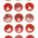 P.Work Japan Year of the Cow Washi Paper Sticker Sheet (B) Kawaii