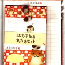 Point Inc. Japan Cute Hamsters Letter Set with Stickers Kawaii
