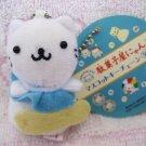 San-X + Green Camel Japan Nyanko Cat Toy Plush Keychain Strap New with Tag Kawaii