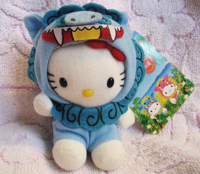 Sanrio Japan Hello Kitty Okinawa Plush Charm Strap (B) 2000 Kawaii