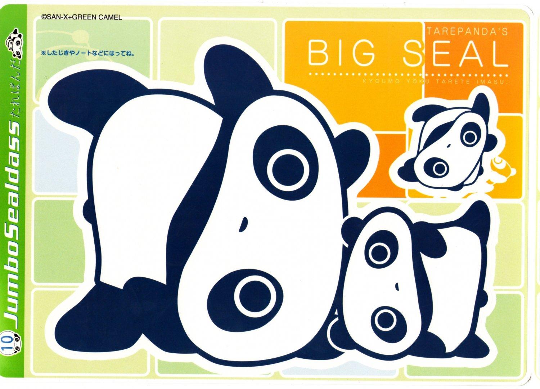 San-X Japan Tarepanda Jumbo Sealdass Booklet by Bandai (D) 2000 Kawaii