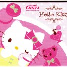 Sanrio Japan Hello Kitty Post-It Sticky Note Sheets 2007 Kawaii