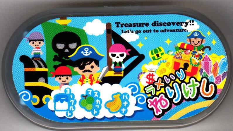 Q-Lia Japan Treasury Discovery Erasers in Case Kawaii