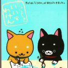 San-X Japan Iiwaken Mini Memo Pad (A) 2011 Kawaii