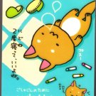San-X Japan Iiwaken Mini Memo Pad (D) 2011 Kawaii