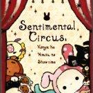 San-X Japan Sentimental Circus Mini Memo Pad (A) 2010 Kawaii