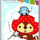 San-X Japan Kireizukinseikatu Memo Pad with Stickers (B) Kawaii