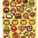 Gakken Japan Year of the Tiger Washi Paper Sticker Sheet Kawaii