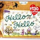 Kamio Japan Hello Hello Letter Set with Stickers Kawaii