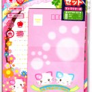 Komoda Japan Good Friends Letter Set with Stickers Kawaii