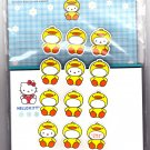 Sanrio Japan Hello Kitty Chick Letter Set with Stickers 1999 Kawaii