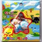 Kamio Japan Safari Sticker Sack Kawaii