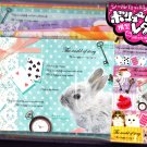Crux Japan The World of Story Letter Set with Stickers Kawaii