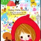 Kamio Japan Fairy Tale World Mini Memo Pad (R) Kawaii