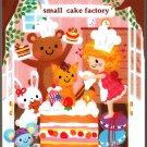Mind Wave Japan Small Cake Factory Mini Memo Pad Kawaii