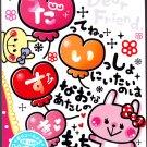 Mind Wave Japan Dear Friend Memo Pad with Postcard Kawaii