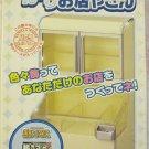 MegaHouse Japan Ice Cream Freezer Display Miniature Kawaii