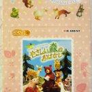 Rement Japan Story of the Sweet Animals Miniatures Set of 10 Kawaii