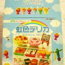 Rement Japan Rainbow Deli Miniatures Complete Set of 10 2007 Kawaii